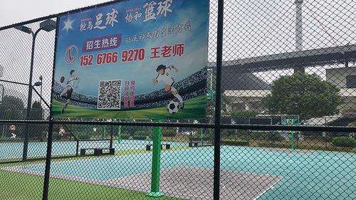 taizhou-trip_27