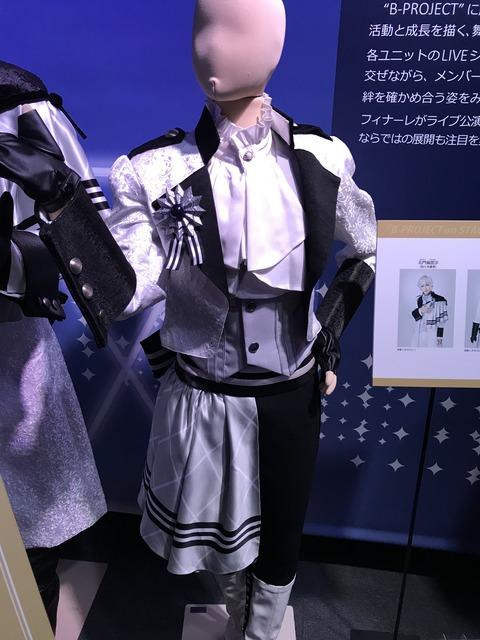 ブログ用衣装2