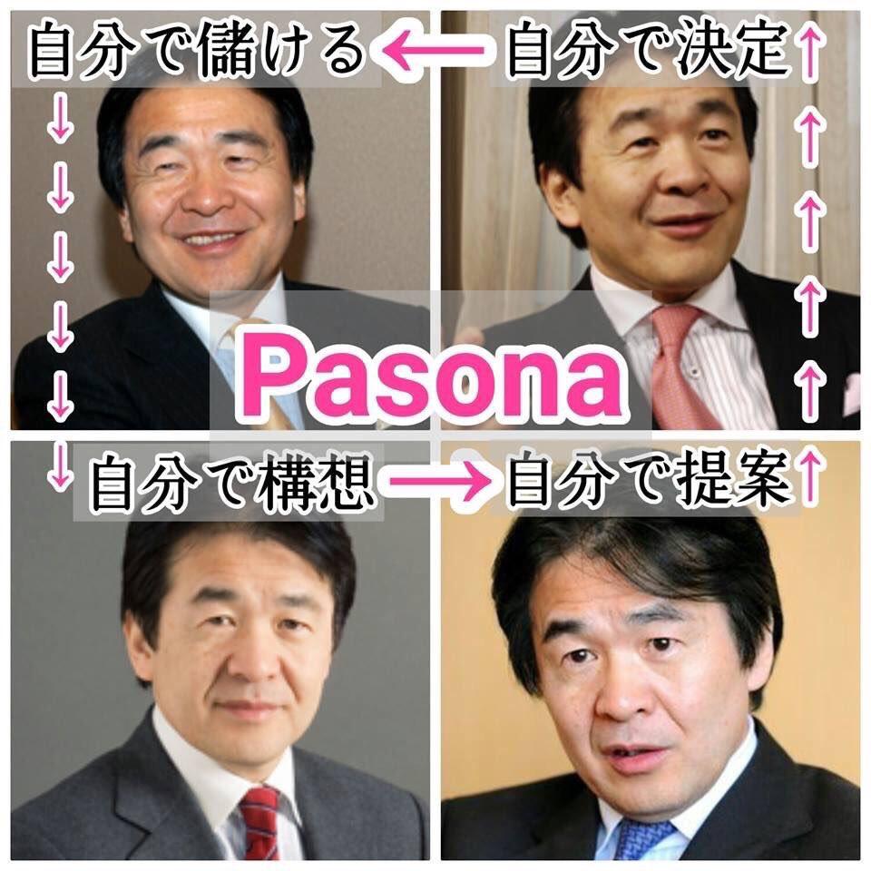 ベーシック インカム 平蔵 竹中