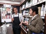 上野経済新聞 取材