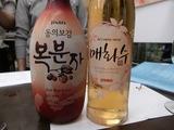 ポップンジャと韓国梅酒