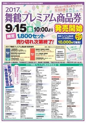 2017-09-13-09-56-47
