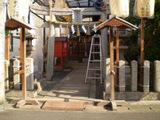 丹波恵比寿神社