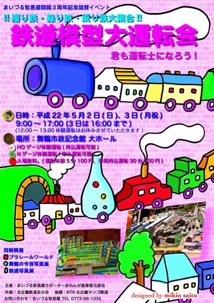2010gw-a4