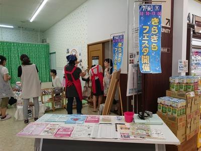 16-07-06-12-28-31-738_photo