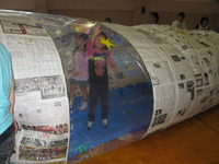 26まつり新聞ドーム