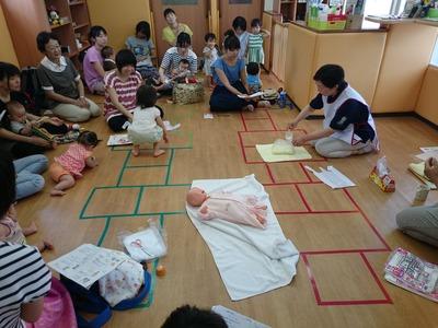 16-07-06-10-47-25-937_photo