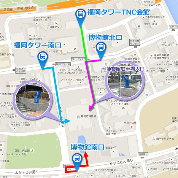市立博物館周りバス停