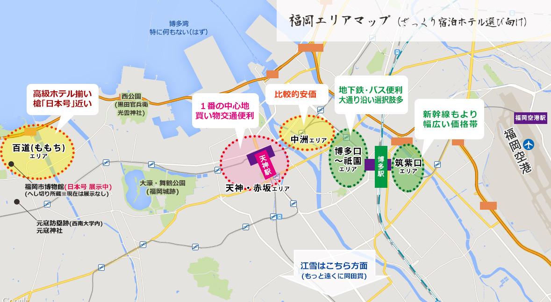 map市内ホテル
