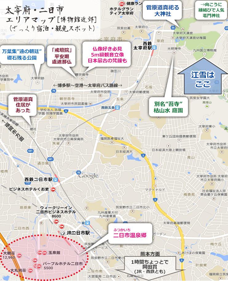 太宰府ホテルマップ