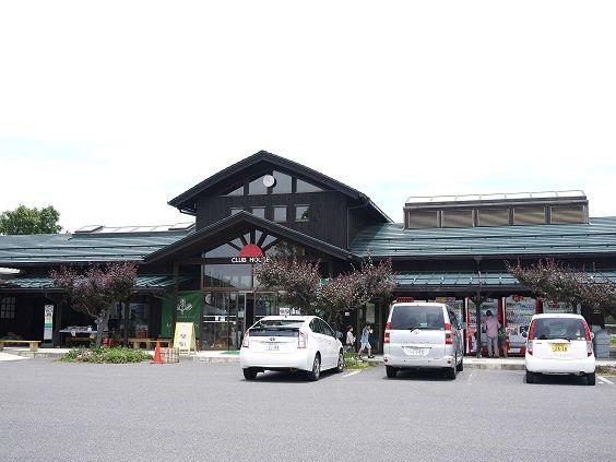 大山ガーデンプレイス (2)