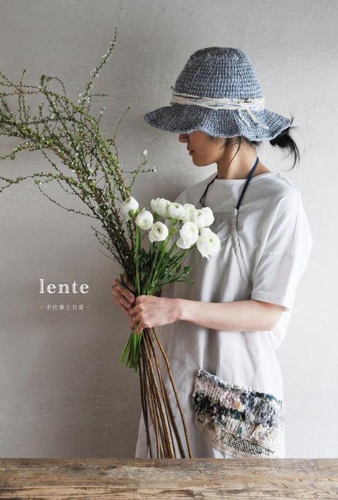 2015-lente-DM