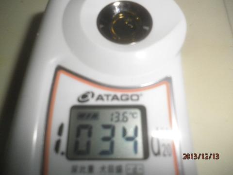 PC132113