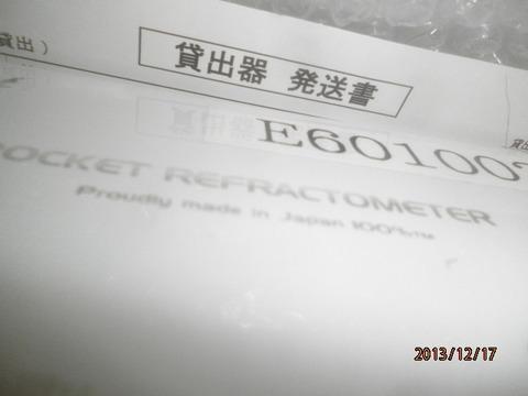PC172209