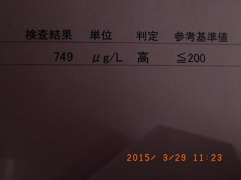 R9307088