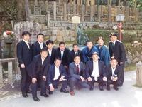 霊山寺にて