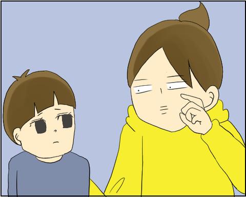 たくみお姉さん4