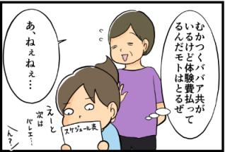 イラスト13