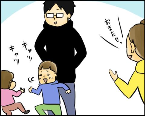 成田山11