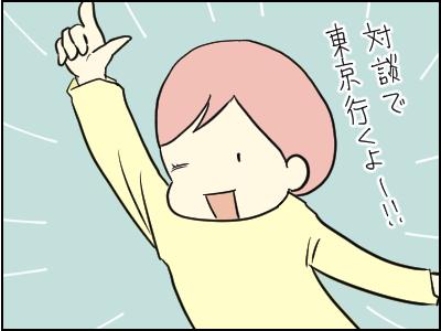 ライブドアブログ6