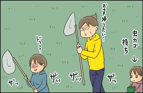 カマキリ5