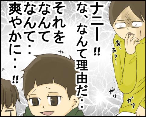 4おけいこ