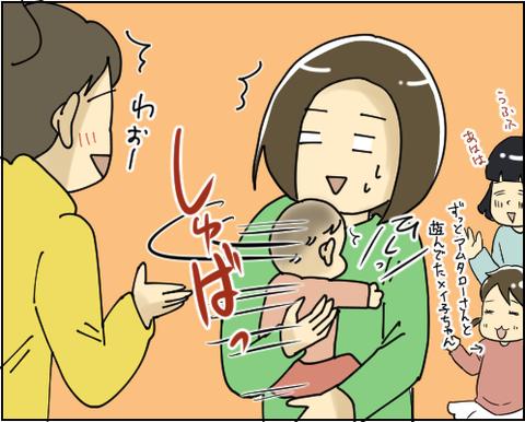 あね子さん3