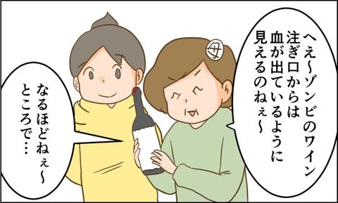イラスト5