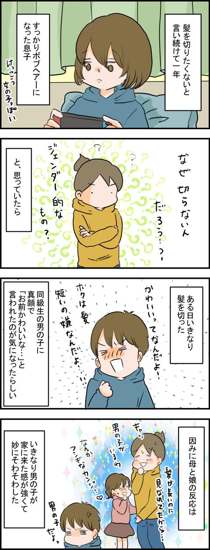 イラスト16