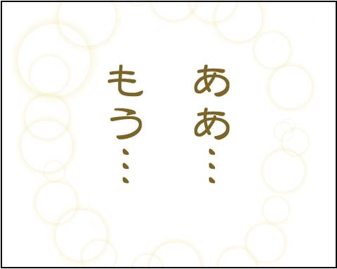 相撲11,5