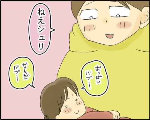 あかちゃん2