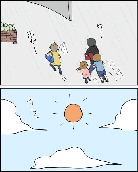 ザリガニ4