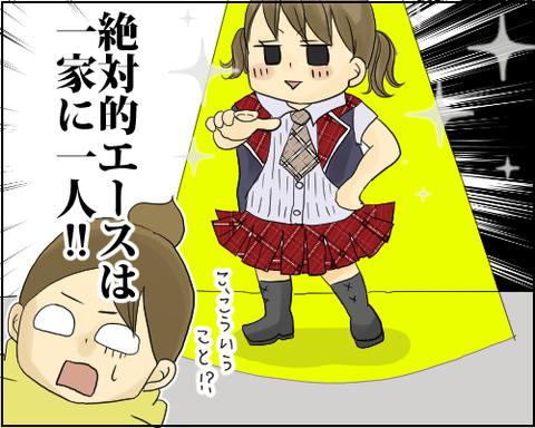 あかちゃん6