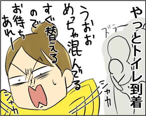 デズニー6