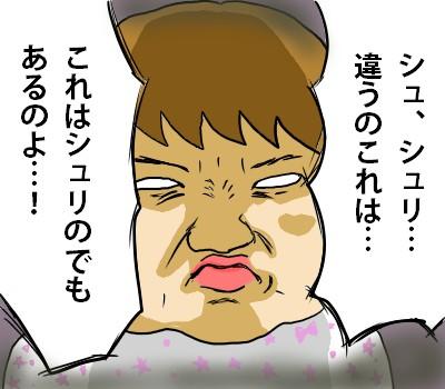 幼稚園グッズ4