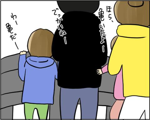 成田山13