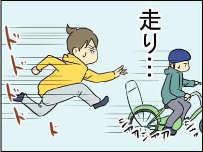 自転車19