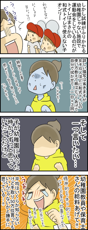 トイレ22