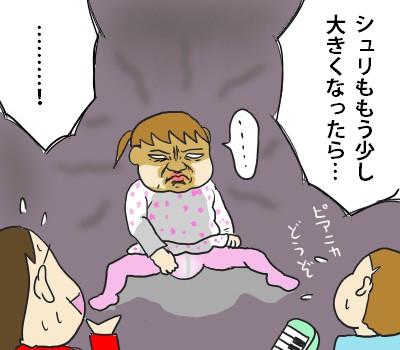 幼稚園グッズ5
