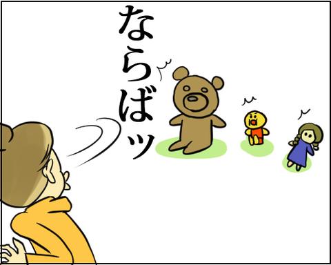 遊び4,5