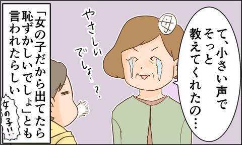 イラスト8