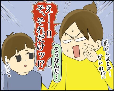 たくみお姉さん5