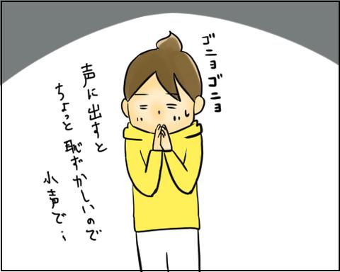 成田山10