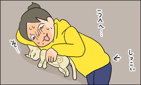 イラスト14