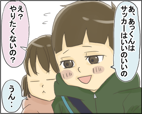 2おけいこ