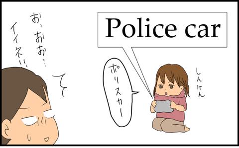 ワントイ6