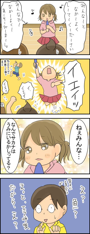 アイドル2