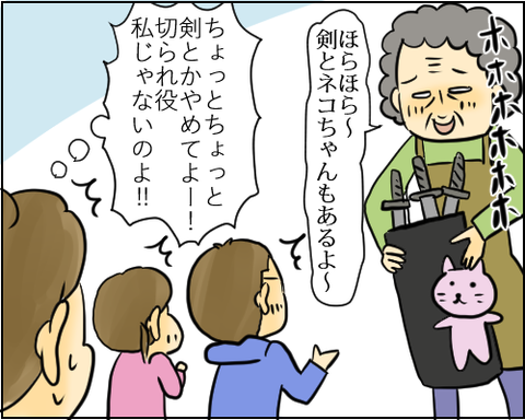 成田山14