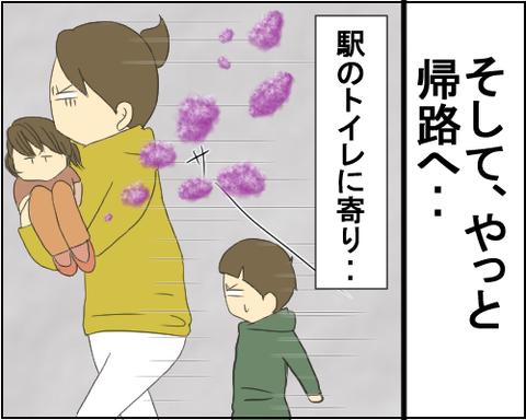 うんこ10