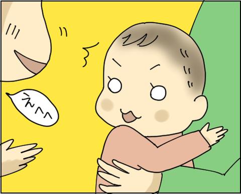 あね子さん2